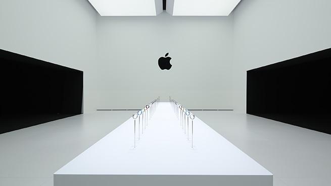 Apple legger ut stream
