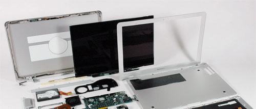 MacBook Air i deler