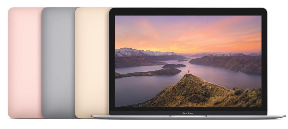 Apple met à jour le MacBook
